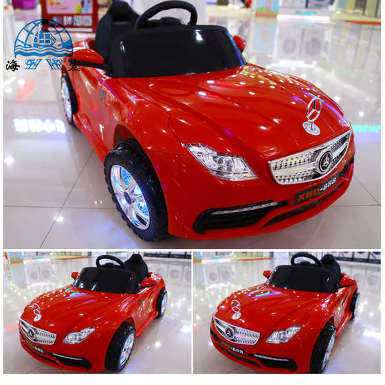 Sell Electric Toy Car For Kids With Phone Control Mini Electric Car