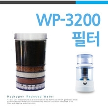 Wholesale water filters: Water Filter - 5 Stage Natural Filteration