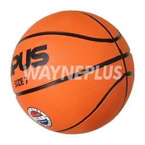Wholesale Basketball & Volleyball: Rubber Basketball 040501