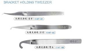 Wholesale dental tweezer: Tweezer