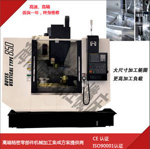 Wholesale vertical mill: VT-850 Vertical Milling Machine or  Machining Center