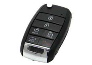 Wholesale fcc: Keyless Entry KIA Car Key FCC ID TQ8 RKE 3F05 4 B KIA RIO Remote Start