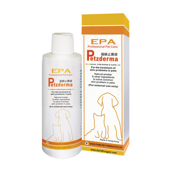 Petzderma Id 9204562 Product Details View Petzderma