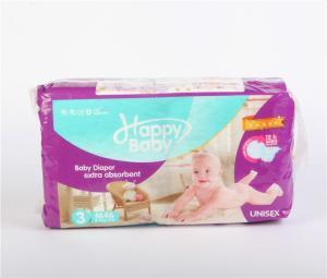 Wholesale nappies: Super Absorption Disposable Baby Diaper, Wholesale Baby Nappy Accept OEM Designs