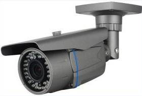 Sell Outdoor 1.3 Megapixel IP Camera