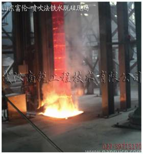 Wholesale metal injection: Hot Metal Desulphurization by Injection