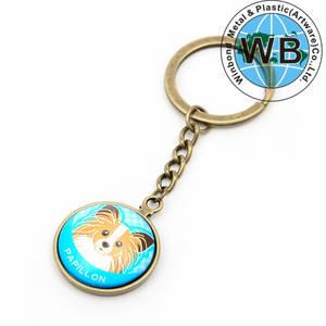 Wholesale keychain: Customize Metal Keychain
