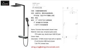 Wholesale french standard: NEW Thermostatic Shower Sets with Hand Shower Top Shower Washing Faucet Rain Shower IT-H003B