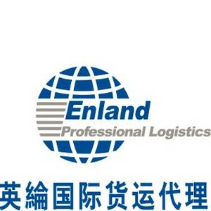 Wholesale Container: Trucking Service