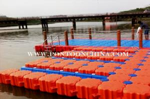 Wholesale kayak: Floating Dock Boat Dock Kayak Dock Rowing Dock Racing Dock