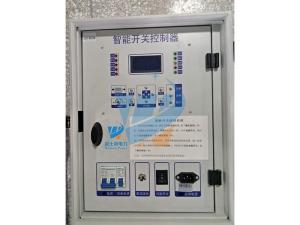 Wholesale gsm module: Intelligent Transmission and Distribution Automation System