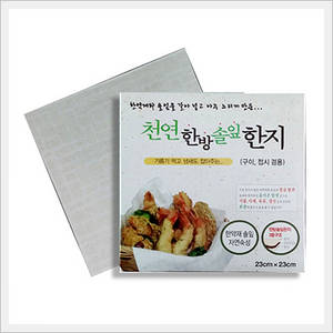 Wholesale korean paper: Traditional Korean Paper Foil