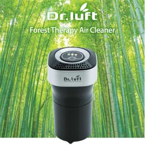 Wholesale office set: Forest Therapy Air Cleaner