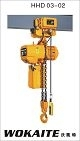 Wholesale electric hoist: WOKAITE Electric Chain Hoist 3 Ton Single Phase 220v 380v