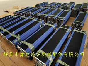 Wholesale rubber processing machine: Textile Reed,Loom Reed,Steel Wire Heald with Grooved Mail-eye