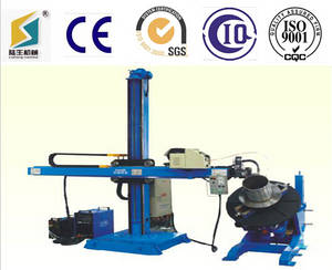 Wholesale oscillating platform: Automatic Welding Machine