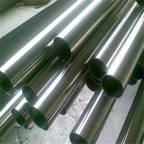 Sell Ultra Thin Wall Straight Seam Precision Welded Steel Tube