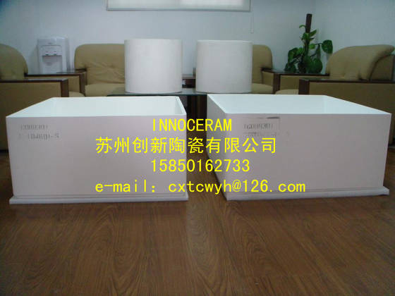 Sell Crucible For Solar Electricity Polysilicon Ingots