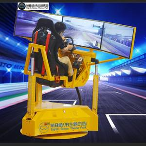 Wholesale riding wear: Electric Cylinder 9d Driving Racing Simulator