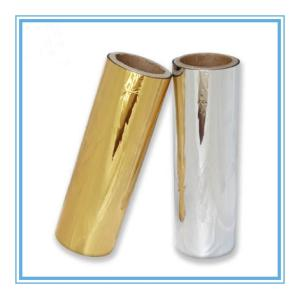 Wholesale low gloss pet film: PET Metalized Thermal Lamination Film