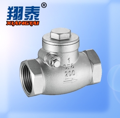 Sell Stainless Steel Check Valve, A351 CF8