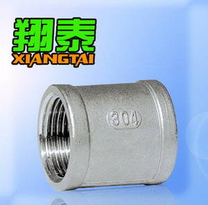 Wholesale stainless steel socket banded: Stainless Steel Socket Banded Screwed End