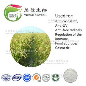 Wholesale animals sexs: Factory Supply Ferulic Acid Extract From Rice Bran CAS NO.537-98-4