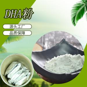 Wholesale Plant Extract: Direct Selling Fish Oil DHA Powder 10% DHA Powder Docosahexaenoic Acid 1kg From Order Package Spot