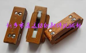 Wholesale s5 loom picker: S-6 Picker,S5,S-7shuttle Loom Picker