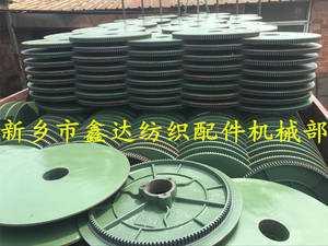 Wholesale rapier loom parts: Weaving Shaft, Shaft Disc,GA747 Gripper Loom,Rapier Loom Parts