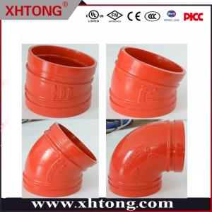 Wholesale Pipe Fittings: elbow