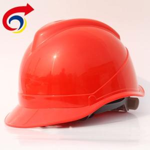 Wholesale hat: Breathable Safety Helmet Hard Hats