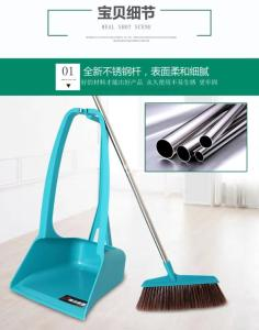 Wholesale vegetable chopper: China Manufacturer Hot Sale Broom and Dustpan   China Manufacturer Cleaning Products
