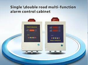 Wholesale control cabinet: Single  Double Road Multi-function Alarm Control Cabinet