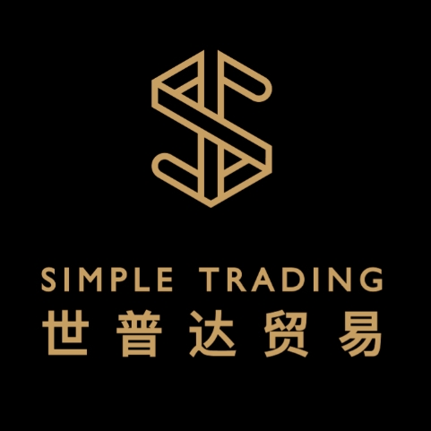 Wenzhou Simple Trading CO.,LTD Company Logo