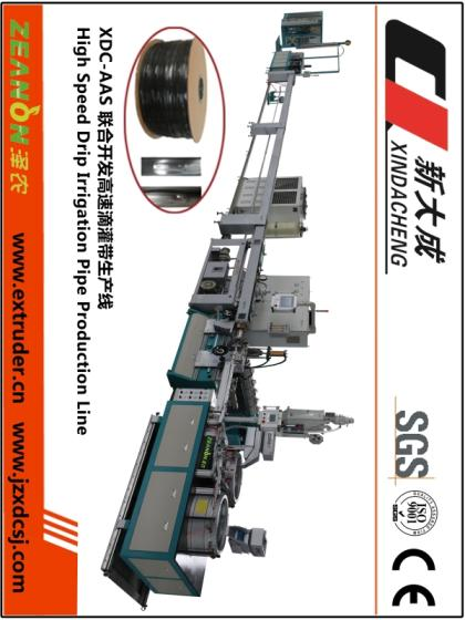 Sell Drip Irrigation Pipe Production Line