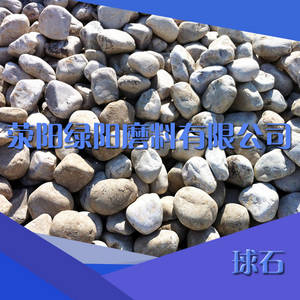Wholesale artificial cobbles: Ball Stone