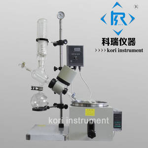 Wholesale rotary evaporator: 2L  Vacuum Rotary Evaporator/Rotovap for Lab Vacuum Distillation