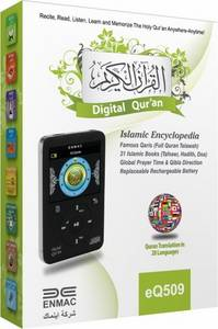 Wholesale audio: 2014 Newest Islamic Quran Audio MP4 Player with Multi-language Translations