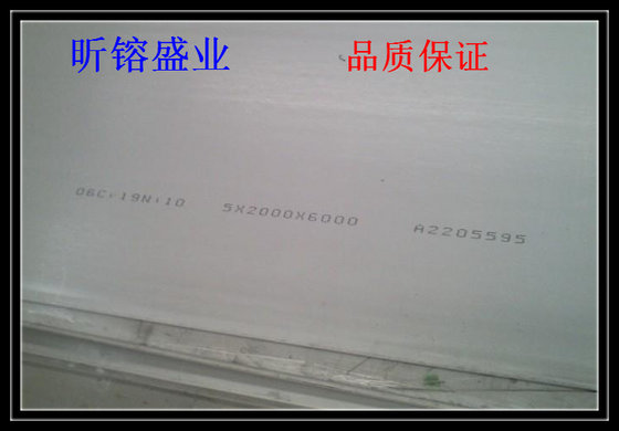 Hot Rolled Stainless Steel Plate/Coil