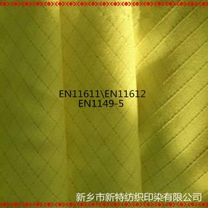 Wholesale cvc: Hot Sale CVC Flame Retardant Twill Fabric 280 GSM
