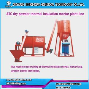 Wholesale gypsum powder equipment: ATC Dry Powder Thermal Insulation Mortar Plant Line