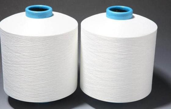 Sell Nylon/Polyester Mixed Yarn