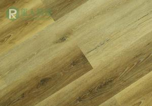 Wholesale vinyl flooring plank: Wood Look Plastic SPC Vinyl Click Floor Planks 9911
