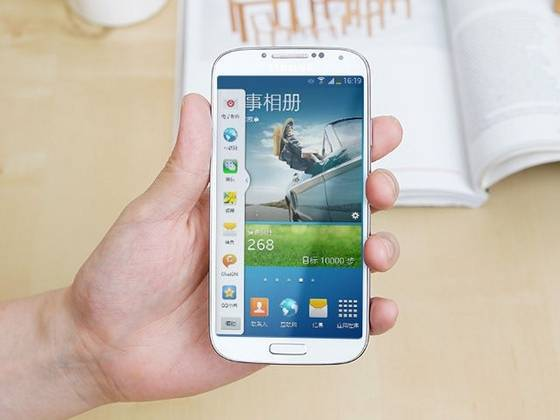 Sell Samsungs Galaxy S7 edge   Dual SIM  Android Smartphone