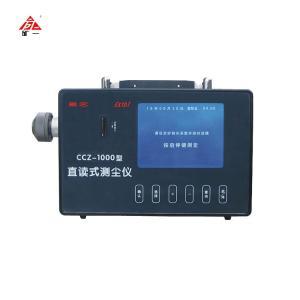 Wholesale dust: Portable Digital Dust Meter