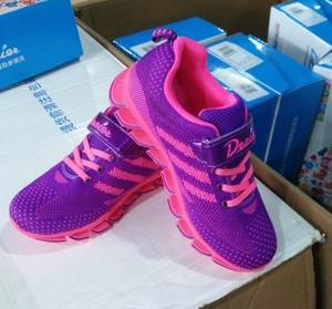 Wholesale Shoe Mesh: Flyknit Running Footwear Shoe 3D Printing Semi Finished Shoe Uppers