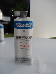 Wholesale epoxy adhesive: Super Epoxy AB Adhesive for Metal and Ceramic Material TG3025