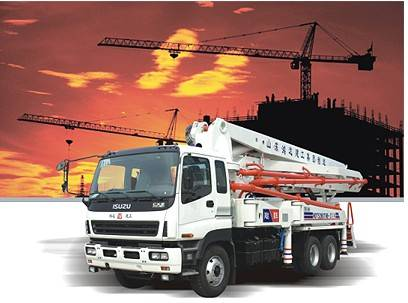 hydraulic boom cylinder: Sell Truck-mounted concrete pump