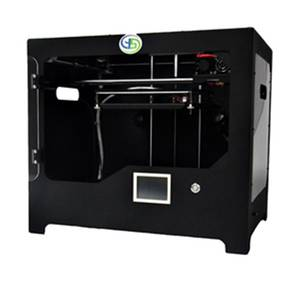 Wholesale Other Printer Supplies: High Precision Large Build Size (200*180*200mm) 3D Printer Price / 3D Printer Machine / FDM 3D Print